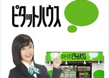 img_top_side_logo