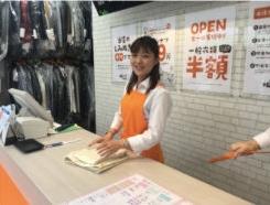 staff-768x187-1