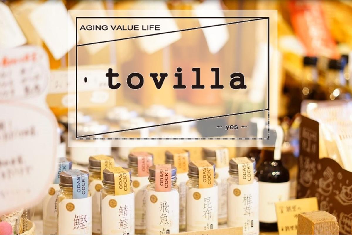 tovilla (トビラ)