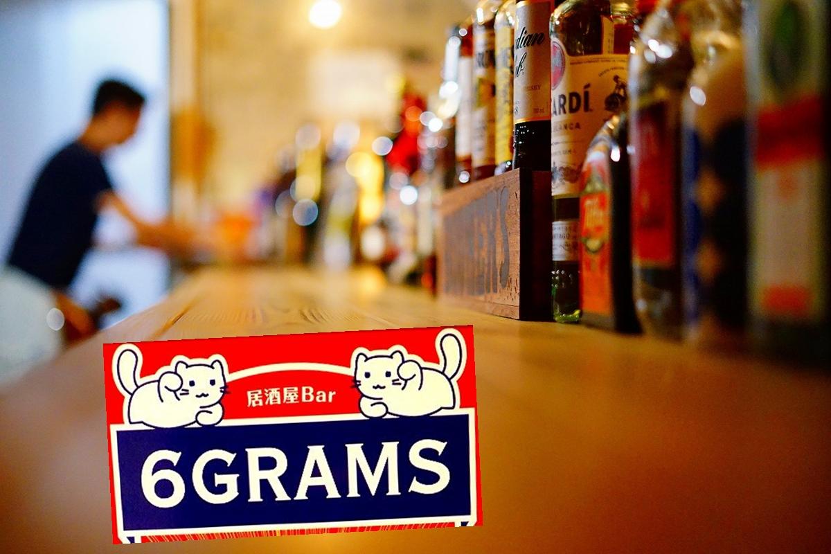 6 GRAMS