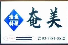sDSC02899_a