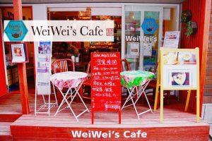 WeiWei's Café