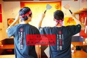 SALVATORE CUOMO & BAR Musashikoyama