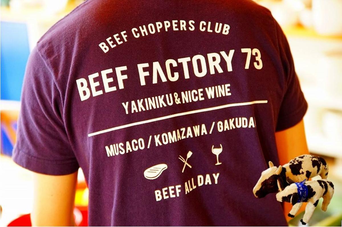 和牛焼肉 Beef Factory73