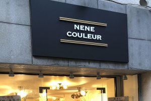 Nene Couleur(ネネ クール)