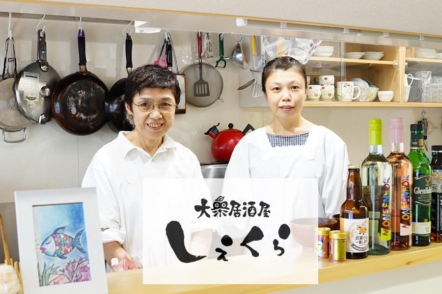 (日本語) 大衆居酒屋 しぇくら